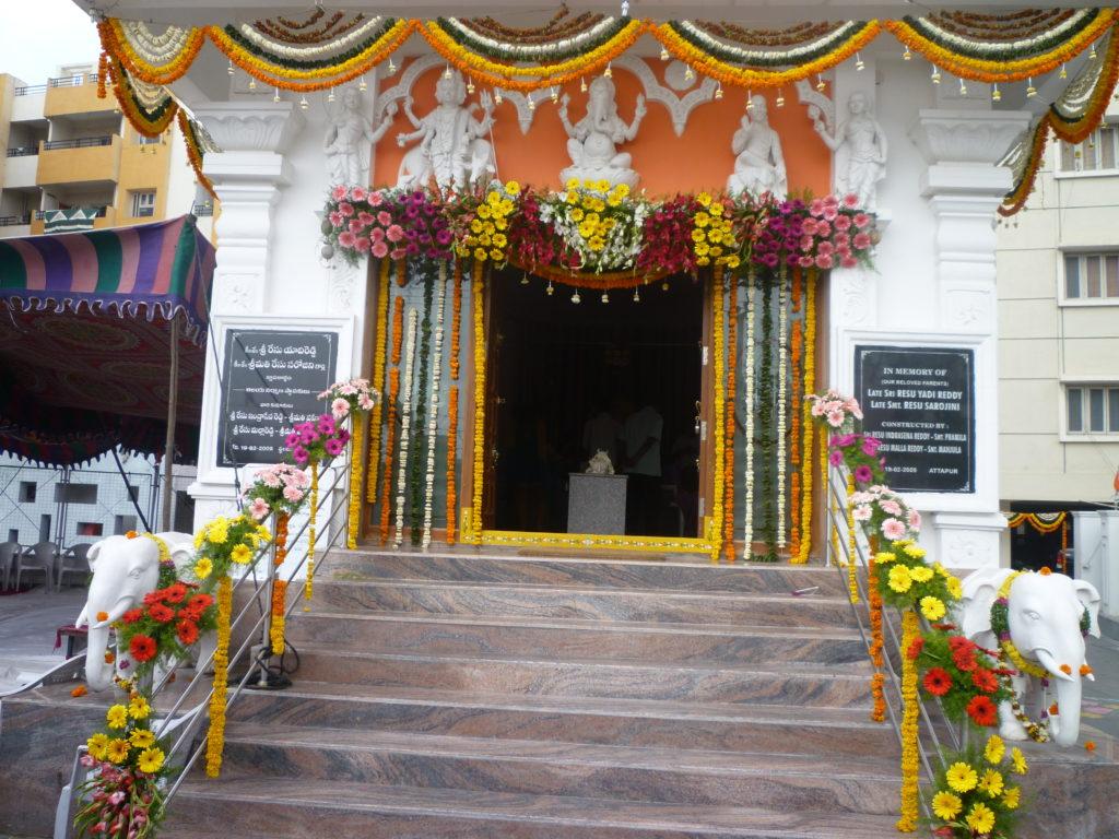 Lakshmi Ganapati Sai Baba Devalaya Samudayam