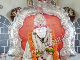 Ugadi Special Alankarana in Lakshmi Ganapati Sai Baba Devalaya Samudayam