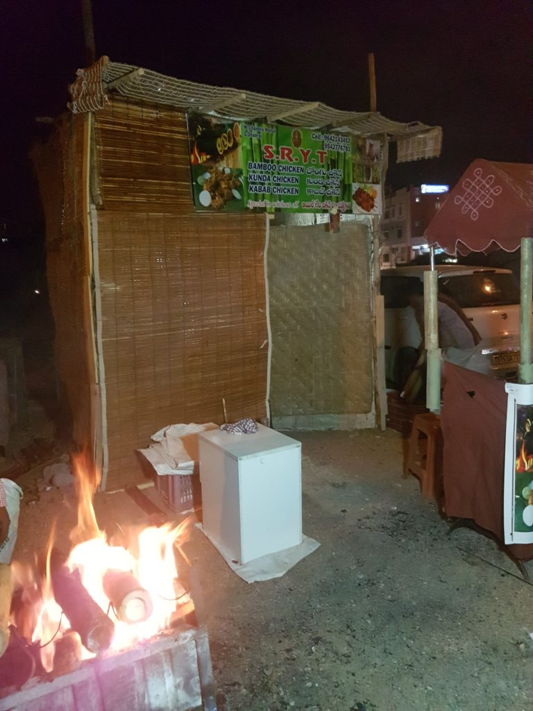 Bongulo Chicken Attapur