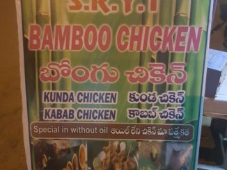 Bongulo Chicken Hyderguda