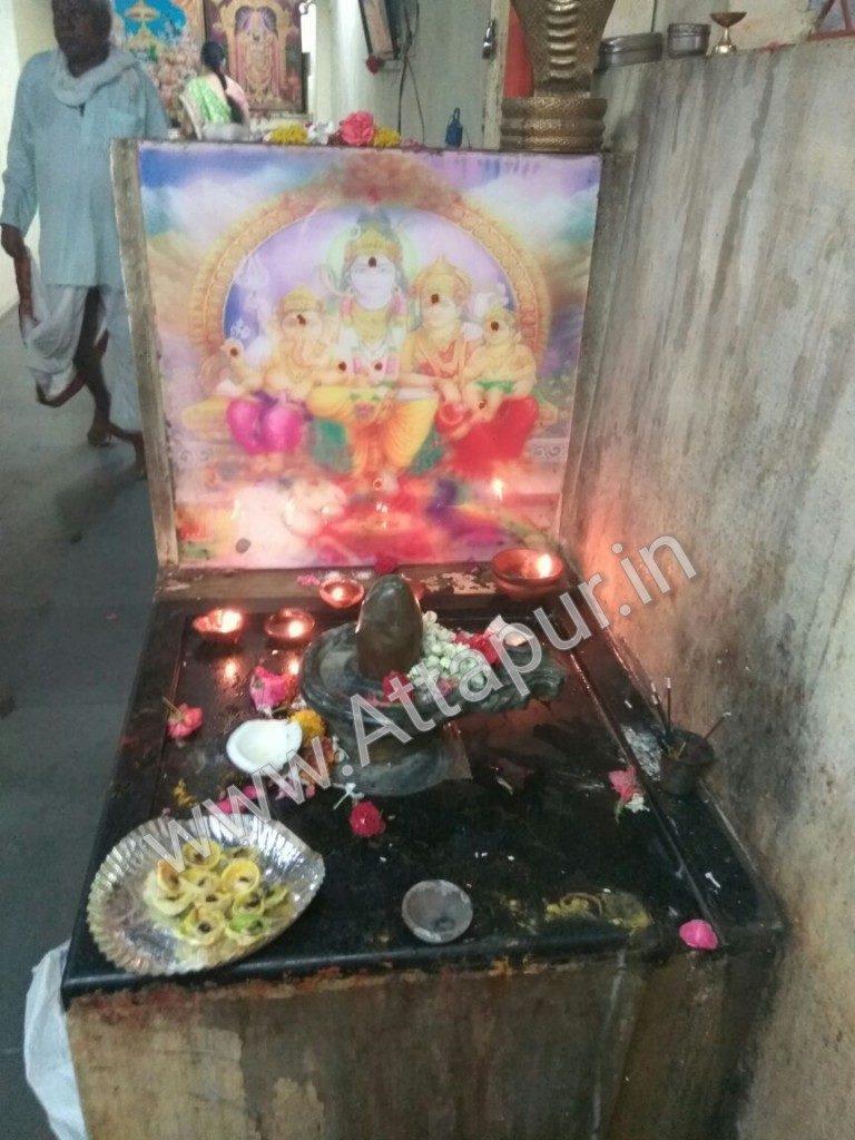 Shri Veerabhadra Shiva Sai Ramanjaneya Swamy Devastanamu