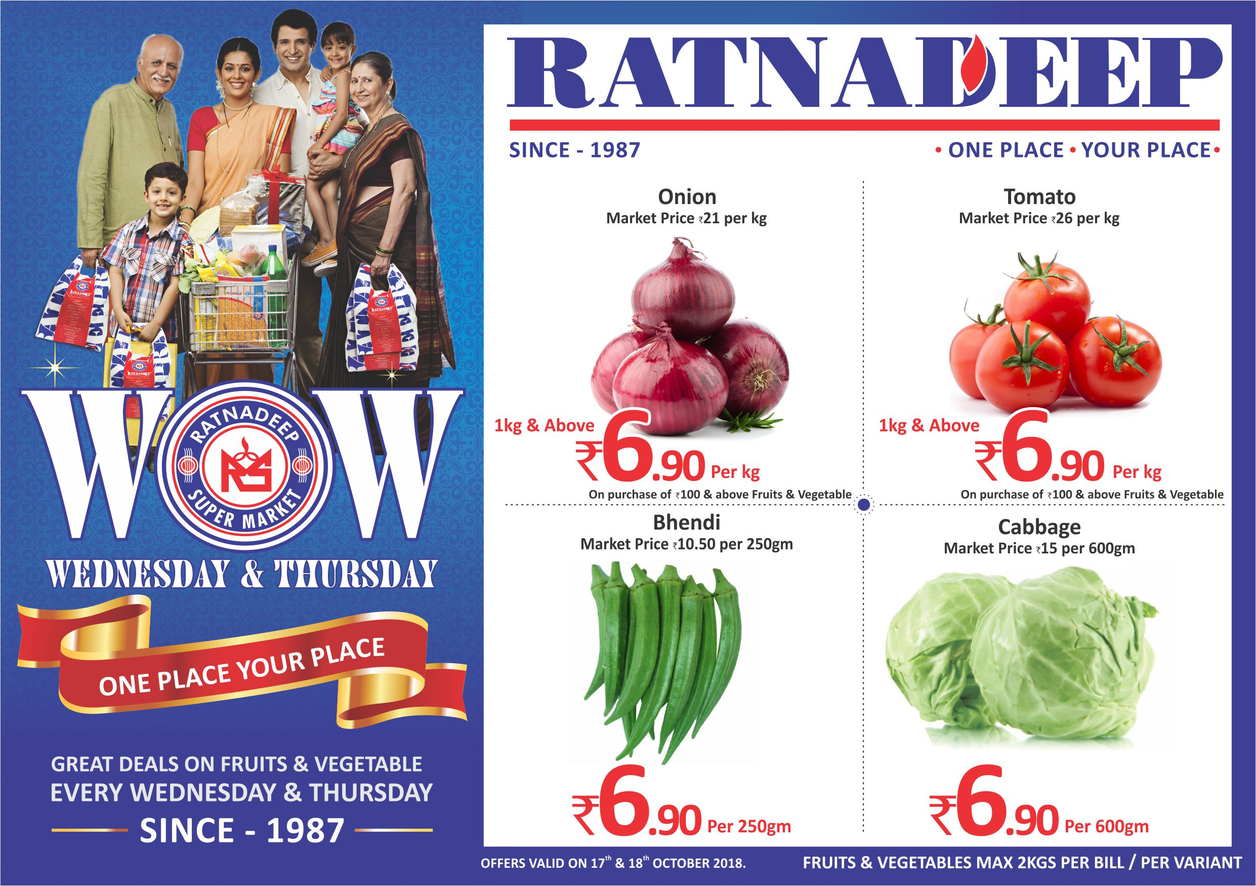 Ratnadeep Wednesday & Thursday Offers